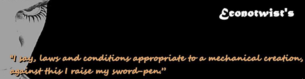A-Clockwork-Orange-shadow page header - 7 sword