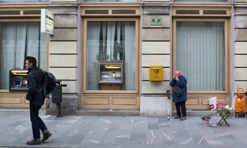 Slovenian bank